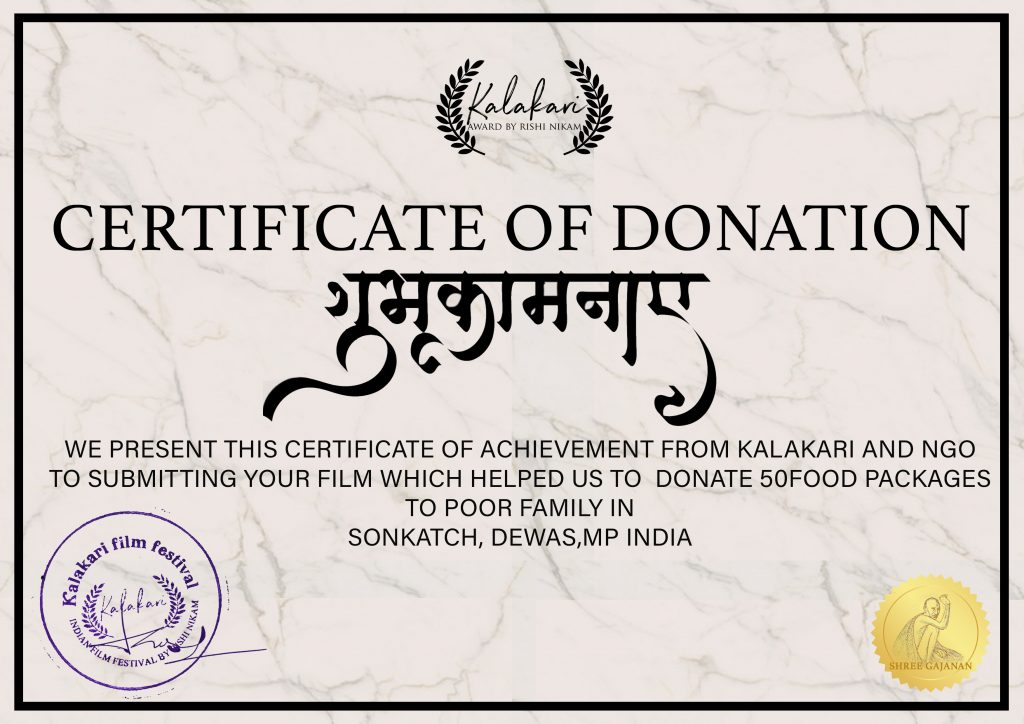 Kalakari Donation Certificate